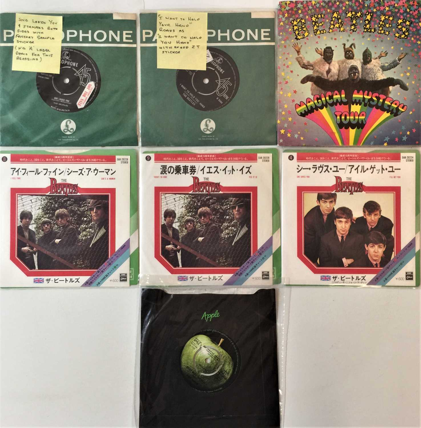 """Lot 41 - THE BEATLES AND RELATED - 7"""" (WITH FACTORY SAMPLE AND MISPRINT)"""