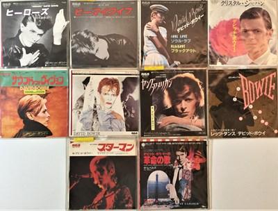 "Lot 905 - DAVID BOWIE - JAPANESE PRESSING 7"""
