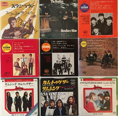 Lot 42-THE BEATLES - JAPANESE 7'' COLLECTION