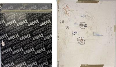 Lot 52 - RETRO GAMING - ORIGINAL SPECTRUM / COMMODORE ORIGINAL ARTWORK BY GARY MCNAMARA