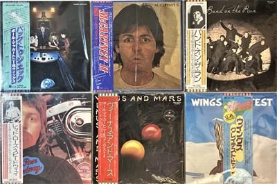 Lot 46 - PAUL McCARTNEY/WINGS - JAPANESE PRESSING LPs