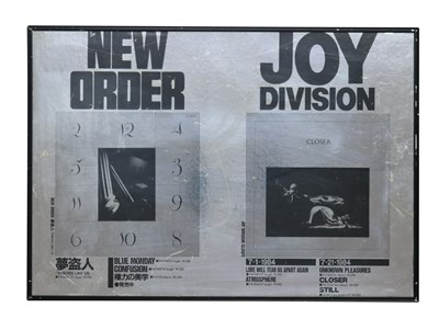 Lot 35 - NEW ORDER & JOY DIVISION 1984 JAPANESE PROMO POSTER