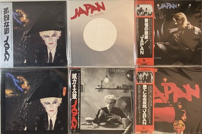 Lot 42 - JAPAN AND RELATED - JAPANESE LPs