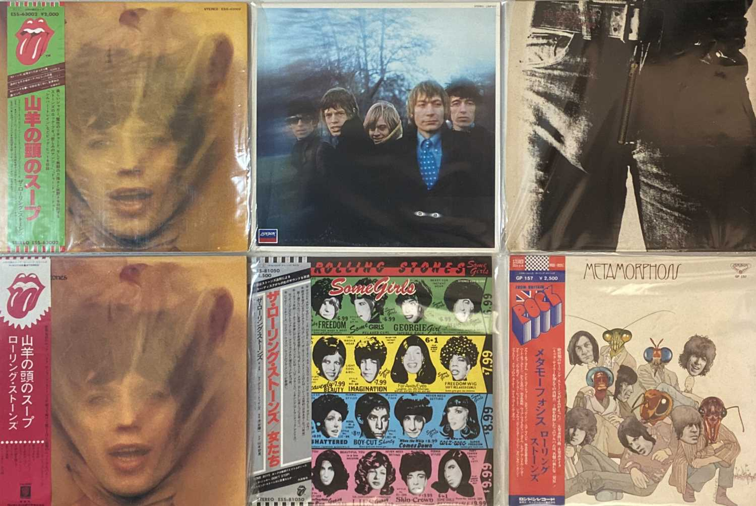 Lot 45 - THE ROLLING STONES AND RELATED - JAPANESE LPs