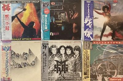 Lot 48 - HEAVY ROCK/ METAL - JAPANESE LPs