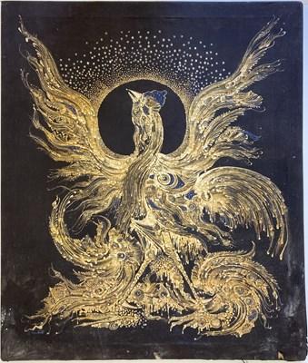 Lot 13 - PRINTED FABRIC ART - 'HAKIDJO'.